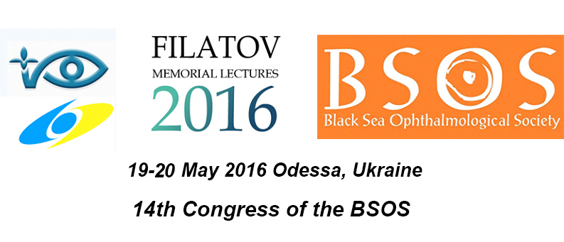 14th BSOS Congress will be held in association with  Filatov Memorial Lectures 2016 meeting on 19-20 May 2016, in Odessa, Ukraine. President of 14th BSOS meeting is Nataliya Pasyechnikova Director of the Institute, Doctor of Medical Science, Professor, a corresponding member of NAMS of Ukraine, Honored Doctor of Ukraine.