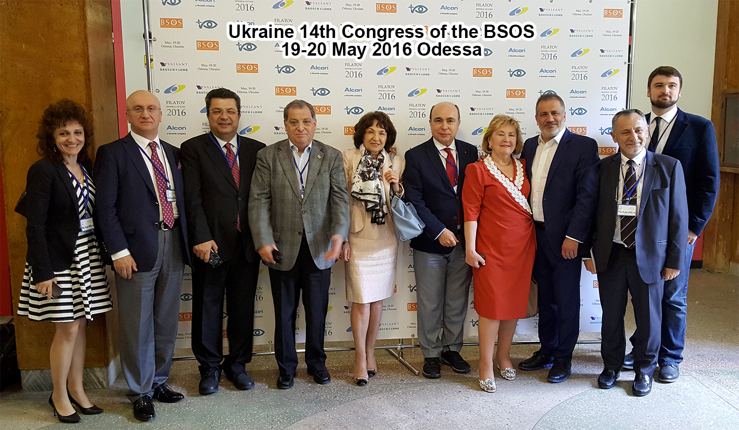 14th BSOS Congress took place in Odessa, Ukraine, in association with Filatov Memorial Lectures 2016 meeting on 19-20 May 2016. The 15th Congress of the BSOS will be held in Plovdiv, Bulgaria in May 2017. Dates and venue will be announced of this web site and Facebook. The president of the 2017 Congress is Prof.Petja Vassileva. For information on 2017 BSOS congress please contact: centersight@sobalpashev.com